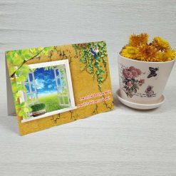 کارت پستال روز طبیعت کد 3738 کلاسیک