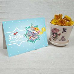 کارت پستال عید نوروز کد 4101 کلاسیک