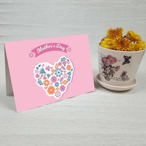 کارت پستال روز مادر کد 4115 کلاسیک