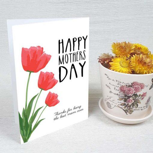 کارت پستال روز مادر کد 4120 کلاسیک