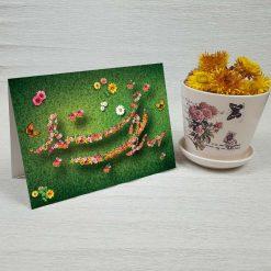 کارت پستال عید نوروز کد 4161 کلاسیک