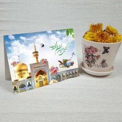 کارت پستال عید نوروز کد 4166 کلاسیک