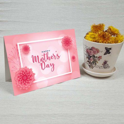 کارت پستال روز مادر کد 4716 کلاسیک