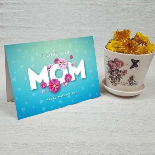 کارت پستال روز مادر کد 4717 کلاسیک