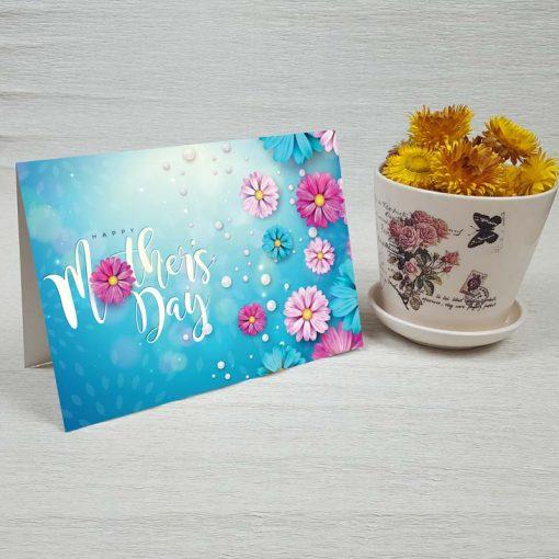کارت پستال روز مادر کد 4718 کلاسیک