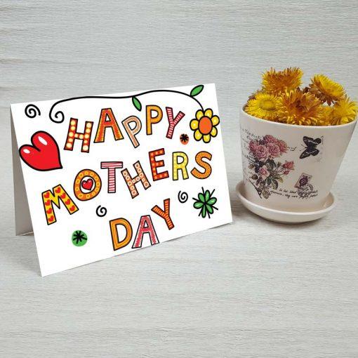 کارت پستال روز مادر کد 4728 کلاسیک